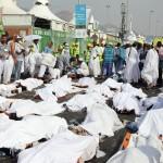 Quelques unes des dépouilles (Photo AFP)